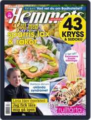 Hemmets Veckotidning Magazine (Digital) Subscription May 11th, 2021 Issue