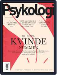 Psykologi Magazine (Digital) Subscription January 1st, 2021 Issue