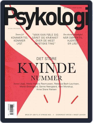 Psykologi Magazine (Digital) January 1st, 2021 Issue Cover