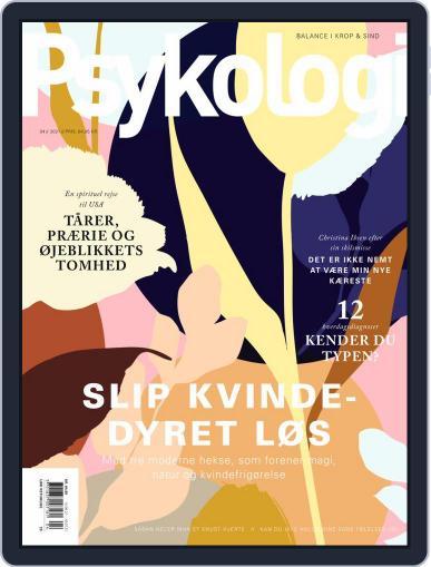 Psykologi Magazine (Digital) July 1st, 2021 Issue Cover