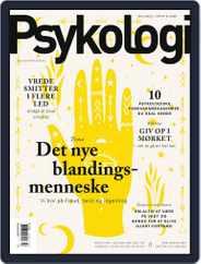 Psykologi Magazine (Digital) Subscription May 1st, 2021 Issue