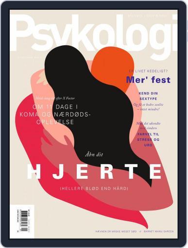 Psykologi Magazine (Digital) September 1st, 2021 Issue Cover