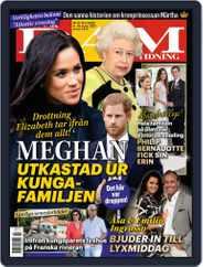 Svensk Damtidning Magazine (Digital) Subscription March 4th, 2021 Issue