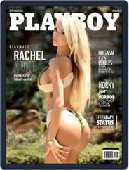 Playboy Sweden Magazine (Digital) Subscription September 1st, 2021 Issue