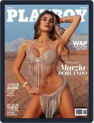 Playboy Australia Magazine (Digital) Subscription April 1st, 2021 Issue