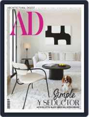 Architectural Digest Latinoamérica Magazine (Digital) Subscription September 1st, 2020 Issue