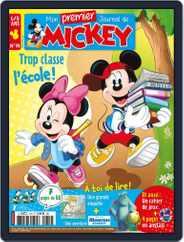 Mon premier Journal de Mickey Magazine (Digital) Subscription September 1st, 2020 Issue