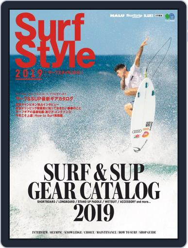 Surf Style 2019 April 15th, 2019 Digital Back Issue Cover