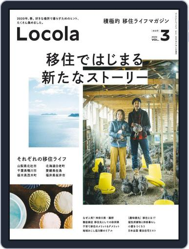 ロコラ Locola March 6th, 2020 Digital Back Issue Cover