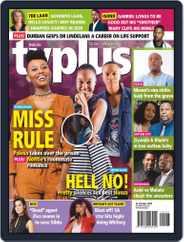 TV Plus English Magazine (Digital) Subscription October 22nd, 2020 Issue