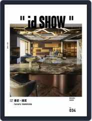 id SHOW Magazine (Digital) Subscription June 4th, 2021 Issue