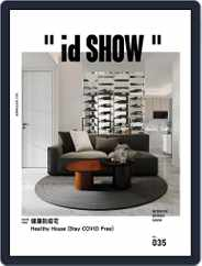 id SHOW Magazine (Digital) Subscription September 15th, 2021 Issue