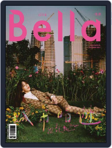 Bella Magazine 儂儂雜誌 Magazine (Digital) October 13th, 2021 Issue Cover