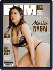 FHM US Magazine (Digital) Subscription July 1st, 2021 Issue