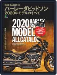ハーレーダビッドソン2020年モデルのすべて Magazine (Digital) Subscription November 29th, 2019 Issue