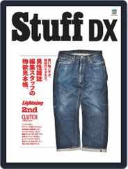 Stuff DX Magazine (Digital) Subscription December 26th, 2019 Issue