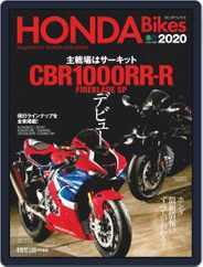 HONDA Bikes 2020 Magazine (Digital) Subscription December 25th, 2019 Issue