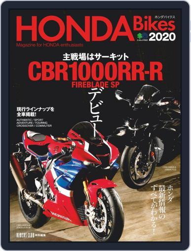 HONDA Bikes 2020 December 25th, 2019 Digital Back Issue Cover