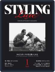 STYLING LUXE スタイリング リュクス (Digital) Subscription December 27th, 2019 Issue