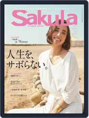 Saku-La (Digital) Subscription February 3rd, 2020 Issue