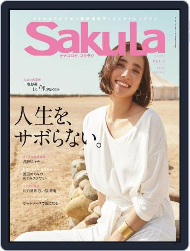 Saku-La February 3rd, 2020 Digital Back Issue Cover