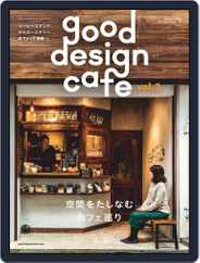 good design cafe (Digital) Subscription February 4th, 2020 Issue