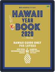 HAWAII YEARBOOK 2020 Magazine (Digital) Subscription February 18th, 2020 Issue