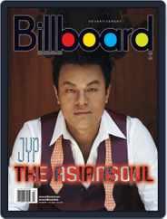 Billboard (Digital) Subscription June 16th, 2007 Issue