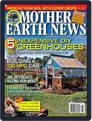 MOTHER EARTH NEWS (Digital) Subscription October 16th, 2009 Issue