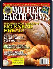 MOTHER EARTH NEWS (Digital) Subscription November 17th, 2009 Issue