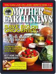MOTHER EARTH NEWS (Digital) Subscription July 13th, 2010 Issue