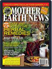 MOTHER EARTH NEWS (Digital) Subscription September 17th, 2010 Issue