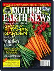MOTHER EARTH NEWS (Digital) Subscription January 21st, 2011 Issue