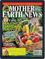 MOTHER EARTH NEWS (Digital) Subscription March 21st, 2011 Issue