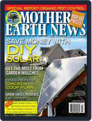 MOTHER EARTH NEWS (Digital) Subscription May 20th, 2011 Issue
