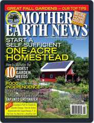 MOTHER EARTH NEWS (Digital) Subscription July 18th, 2011 Issue