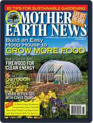 MOTHER EARTH NEWS (Digital) Subscription September 16th, 2011 Issue