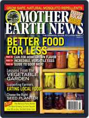 MOTHER EARTH NEWS (Digital) Subscription May 18th, 2012 Issue