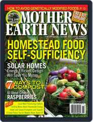 MOTHER EARTH NEWS (Digital) Subscription September 14th, 2012 Issue