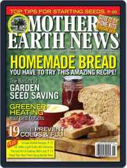 MOTHER EARTH NEWS (Digital) Subscription December 1st, 2012 Issue