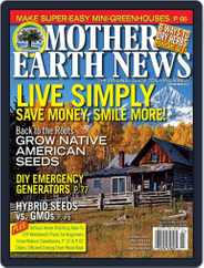 MOTHER EARTH NEWS (Digital) Subscription February 1st, 2013 Issue