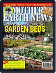 MOTHER EARTH NEWS (Digital) Subscription April 1st, 2013 Issue