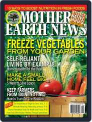 MOTHER EARTH NEWS (Digital) Subscription August 1st, 2013 Issue