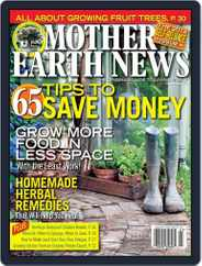 MOTHER EARTH NEWS (Digital) Subscription February 1st, 2014 Issue