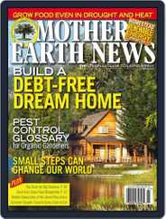 MOTHER EARTH NEWS (Digital) Subscription June 1st, 2014 Issue