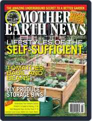 MOTHER EARTH NEWS (Digital) Subscription August 1st, 2014 Issue