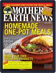 MOTHER EARTH NEWS (Digital) Subscription December 1st, 2014 Issue