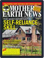 MOTHER EARTH NEWS (Digital) Subscription February 1st, 2015 Issue