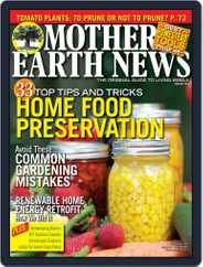 MOTHER EARTH NEWS (Digital) Subscription June 1st, 2015 Issue