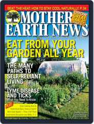 MOTHER EARTH NEWS (Digital) Subscription August 1st, 2015 Issue